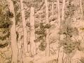 GRD-N°-2630-46x385-cm-signe-date-1951